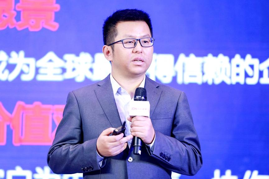 京东健康济爱互联网医疗中心成立 打造医教研一体化医疗服务平台